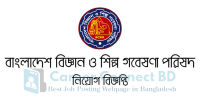 Bangladesh-council-of-scientific-and-industrial-research-job-circular