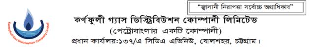 karnaphuli-gas-distribution-company-limited