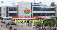 Barisal-city-corporation-image