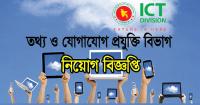 ictd-image