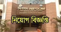nipsom-job-circular