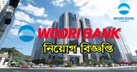 Woori-Circular-Image