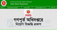 PWD-Image