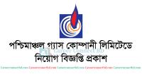 Pashchimanchal-Gas-Company-Limited-Job-Circular
