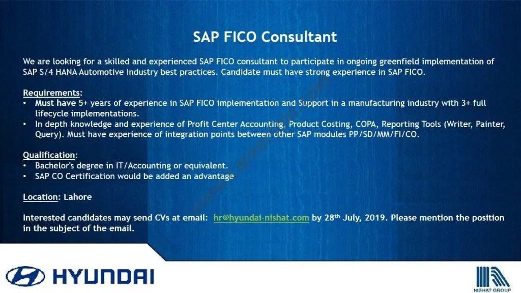 Hyundai Pakistan Jobs SAP FICO Consultant