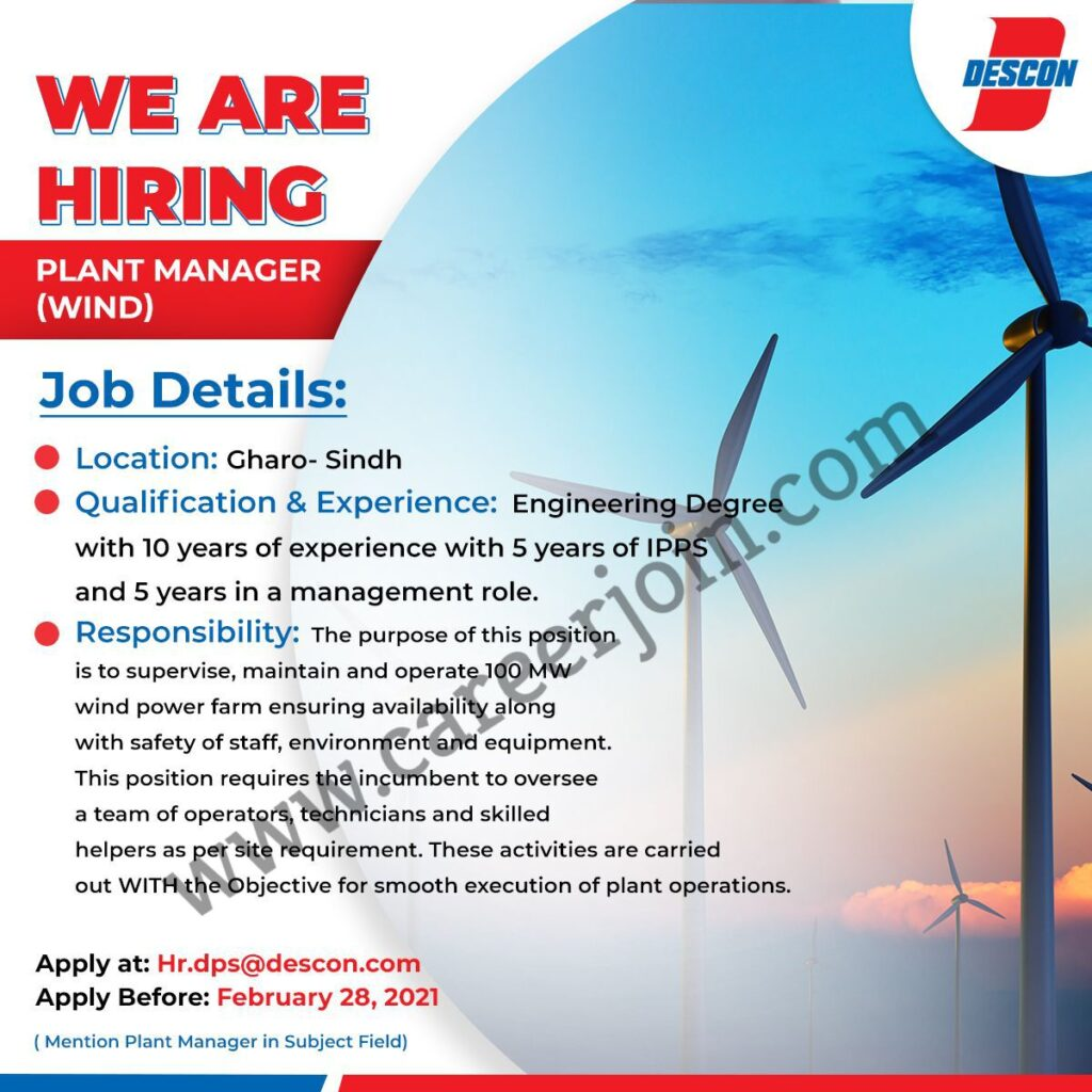 Descon Pakistan Jobs Plant Manager (Wind) Picture