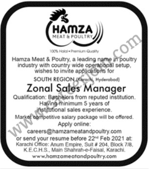 Hamza Meat & Poultry Jobs Zonal Sales Manager Picture