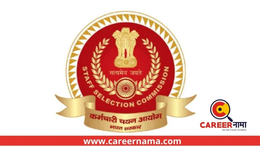 SSC MTS Recruitment 2021