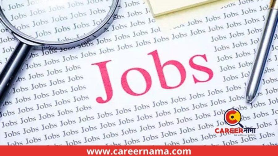 Recruitment 2021 Notification