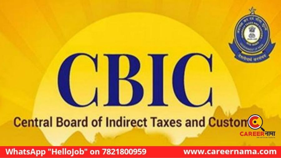 CBIC Recruitment 2021