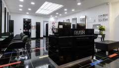 Rush Cambridge salon
