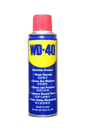WD 40 | Care my cars