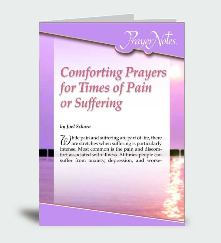 Comforting Prayers for Times of Pain or Suffering