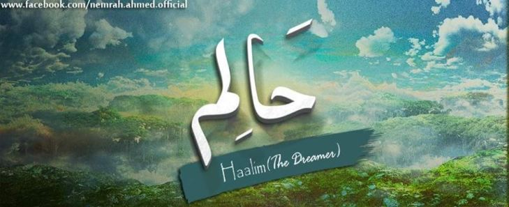 haalim episode 16