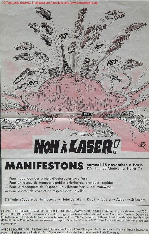 non-au-laser-1985
