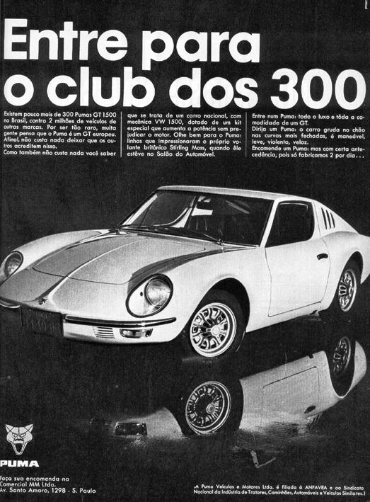PUMA_1969
