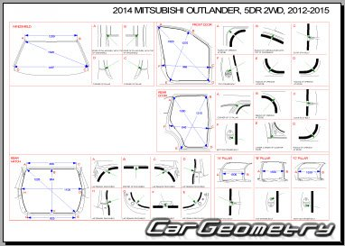 Mitsubishi Outlander с 2012 Body Repair Manual