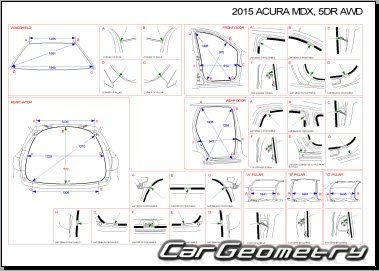 Кузовные размеры Acura MDX (YD3) 2014–2016 Body Repair Manual