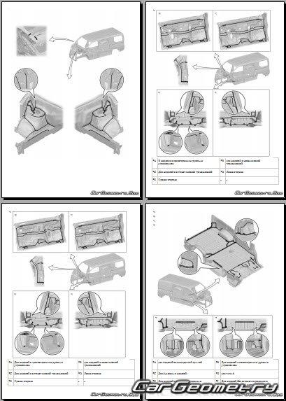 Размеры кузова Toyota Hiace с 2019 Collision Repair Manual