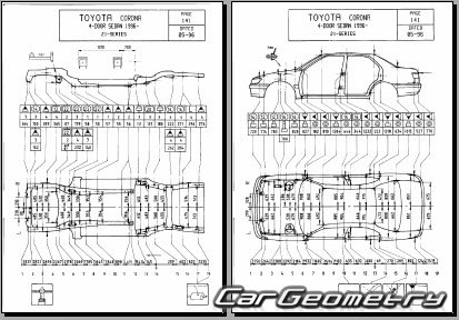 Размеры кузова Toyota Corona Premio (T210) 1997–2001 Body
