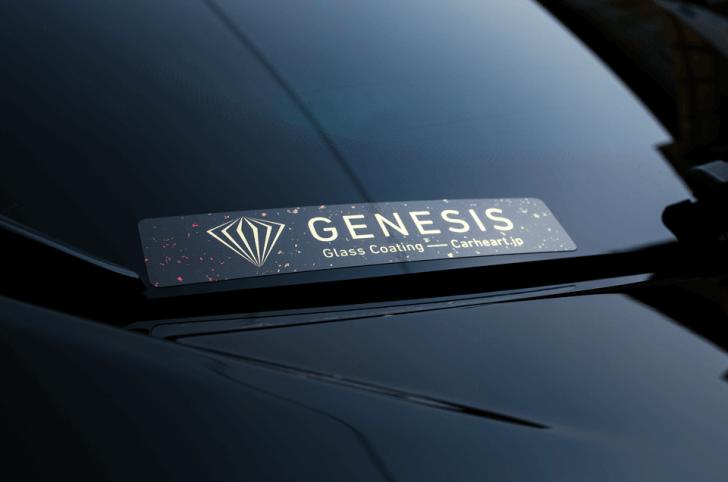 CARHEARTがデザインしたGENESIS専用のステッカー。カラーは最上級のコーティングの証にふさわしいプレミアムゴールド。 光に反射して上品に輝きます。