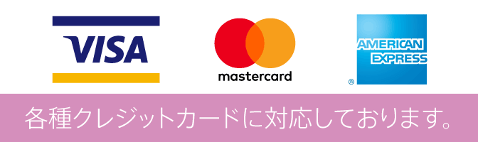 CARHEART神戸・宝塚はクレジットカード対応!!