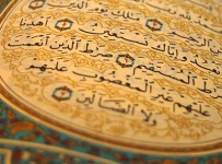 Pengertian Islam, Iman, Ihsan Dan Asas Membentuk Islam