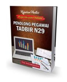 Rujukan Peperiksaan Online Penolong Pegawai Tadbir N29