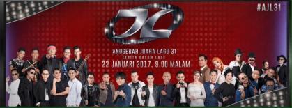 Keputusan Anugerah Juara Lagu (AJL 31)