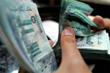 gaji penjawat awam dibayar 2 kali sebulan