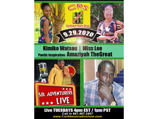 193: Sol Adventurers Live: E14:Poets  w/ Miss Lee, Kimoko Watson & Amaziyah the Great