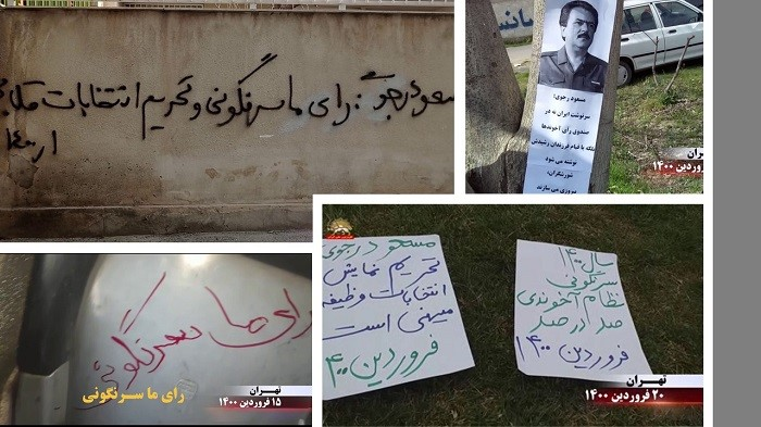 Iran – Resistance Units, MEK Supporters Urge Boycotting Regime's Sham