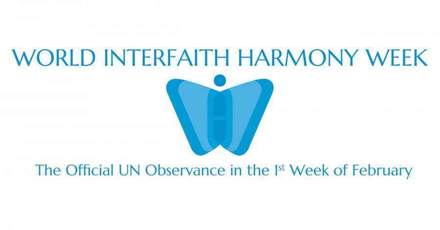 Global World Interfaith Harmony Prize Awarded by Royal Aal Al-Bayt