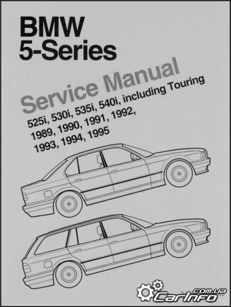 BMW 5 серии (Е34) 1989-1995 Service Manual Руководство по