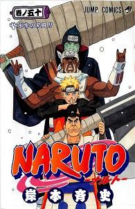 Baca Manga Online Gratis Bahasa Indonesia : manga, online, gratis, bahasa, indonesia, Aplikasi, Website, Untuk, Membaca, Komik, Bahasa, Indonesia