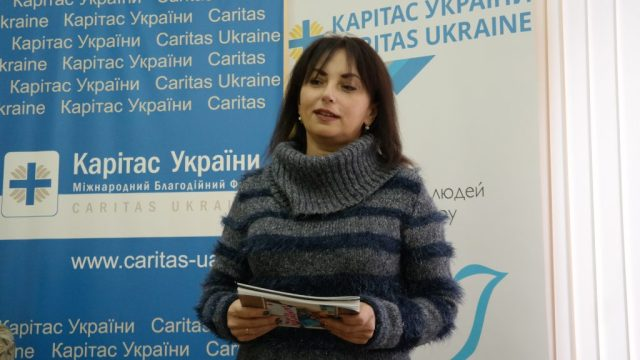 © Карітас України