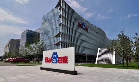 Baidu_oficinas