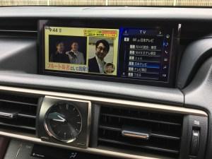 ナビ テレビ