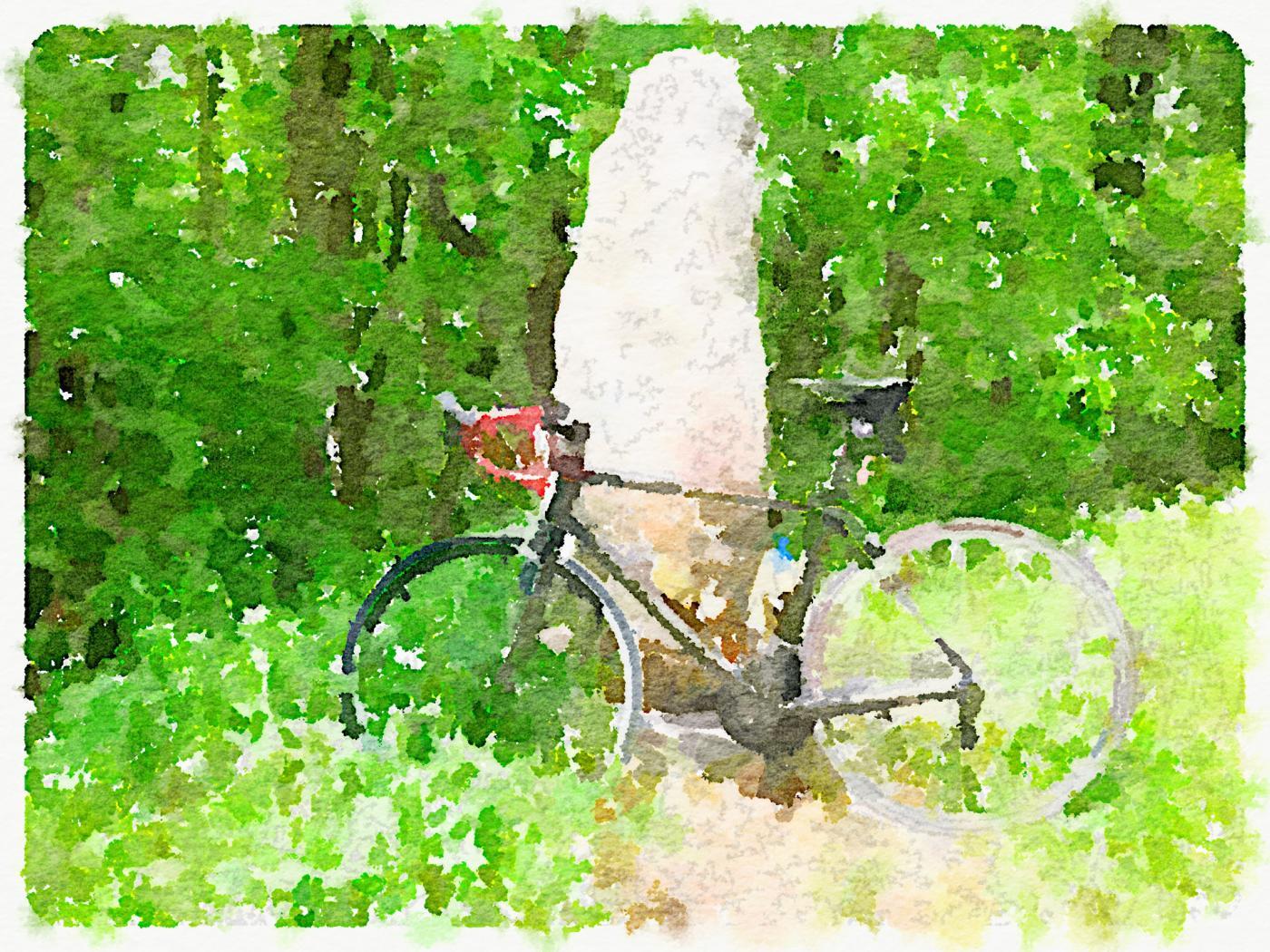 John's Bike