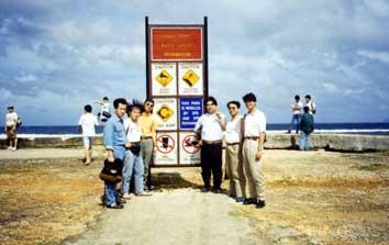 Paseo de Sunana Park. Guam