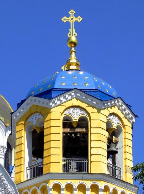 San Vladimir. Cúpula estrellada y cruz con ancla