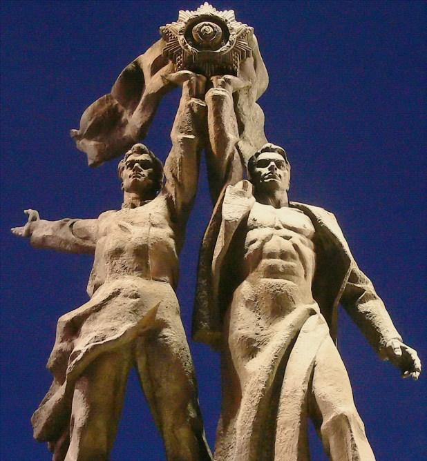 094 - La Hermandad de los Pueblos