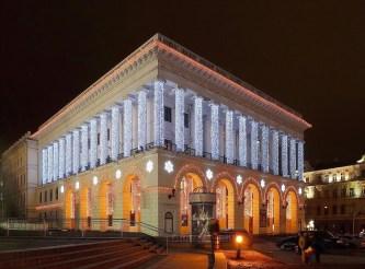 117 - Av. Khreschatik - Conservatorio de Musica