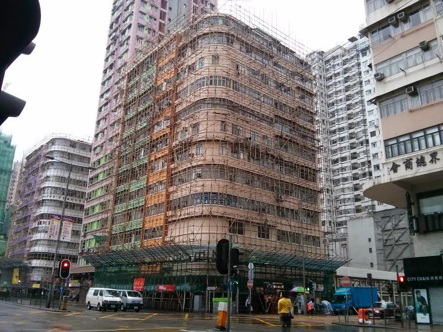 Andamios de bambú Hong Kong