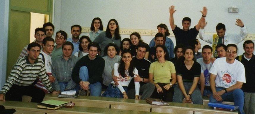 Universidad de Extremadura: carta abierta a liarla parda :)