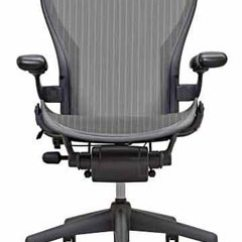 Herman Miller Chair Repair Cover Hire Renfrewshire Review Chairmd Com Warranty Carlton Bale
