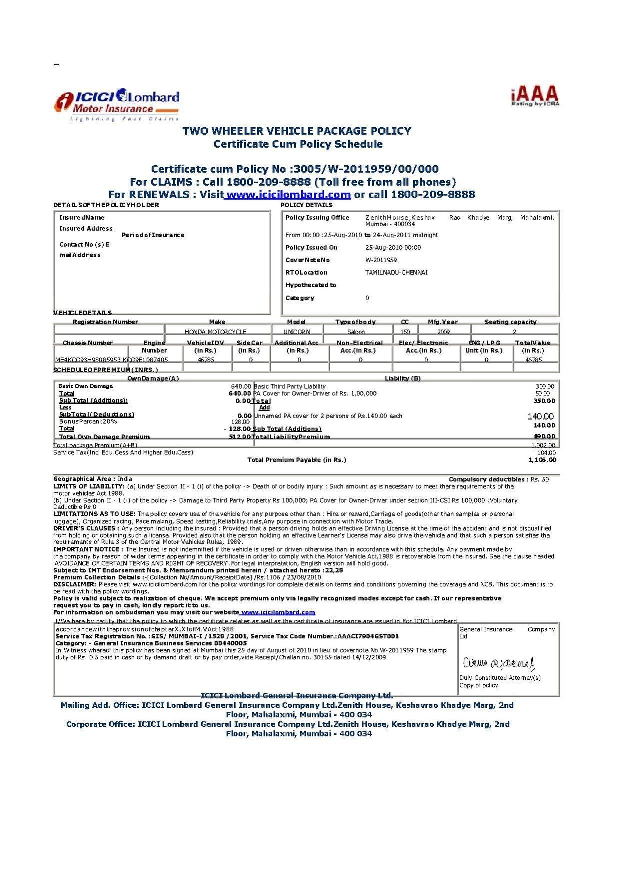 Insurance Certificate Template Best Of Car Carlynstudio Us
