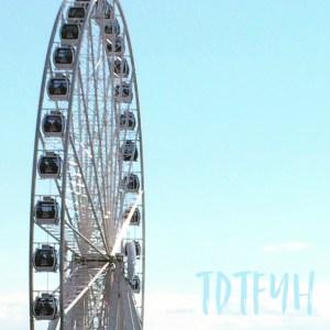 4. Seattle Great Wheel
