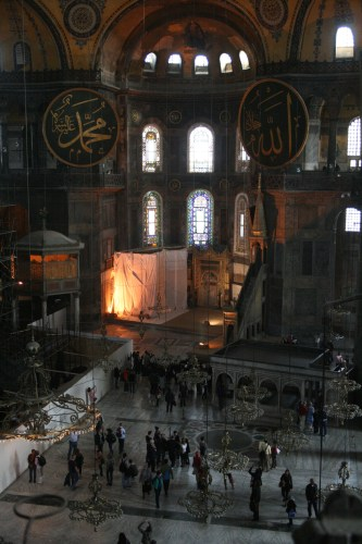 Inside the huge museum that is Aya Sophia