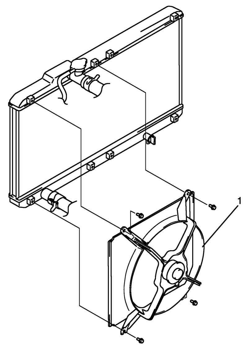 Снятие и установка вентилятора системы охлаждения